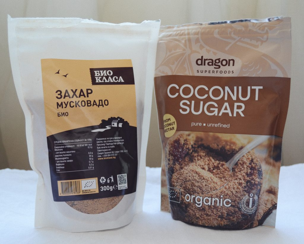 два пакета захар